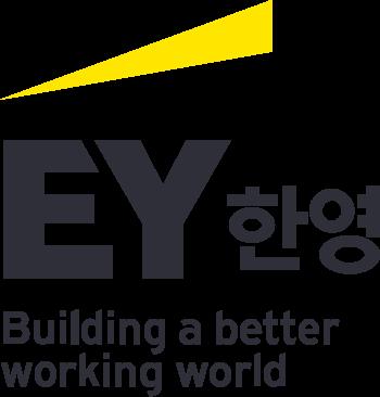 EY한영, 인적자원개발 우수기관 3회 연속 인증