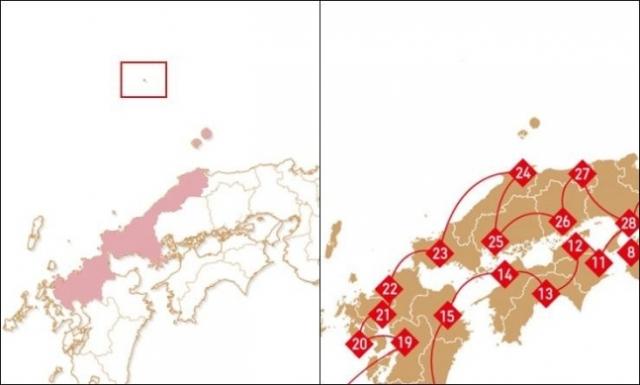 독도를 일본 땅으로 표기한 도쿄올림픽 홈페이지. 사진=서경덕 성신여대 교수 페이스북 화면 캡처.