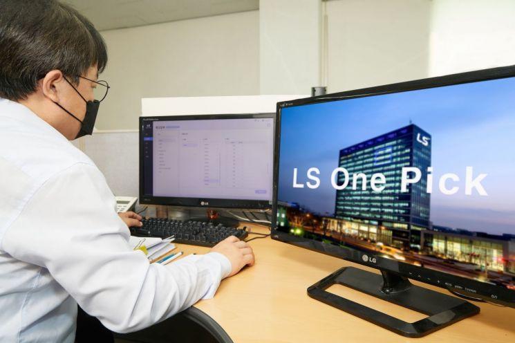 LS전선 관계자가 온라인 B2B 케이블 판매 시스템 '원픽'을 활용하고 있다.[사진제공=LS전선]
