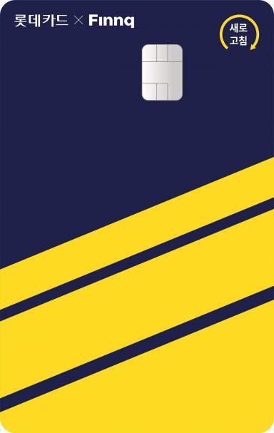 [기하영의 생활 속 카드]MZ세대 잡아라…핀테크·뷰티 PLCC 출시
