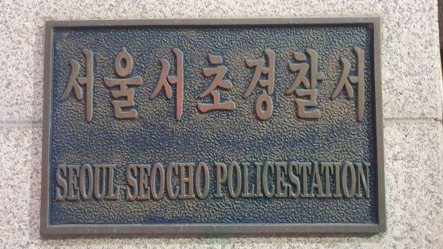 '택배기사인 척'…경찰, 가스총 쏘고 전기충격기 위협한 20대 강도 검거