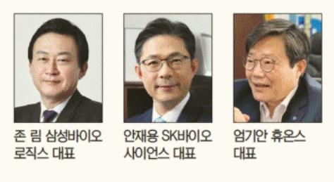 """국내 코로나19 백신 생산 CEO 3인 """"글로벌 허브 앞당긴다"""""""