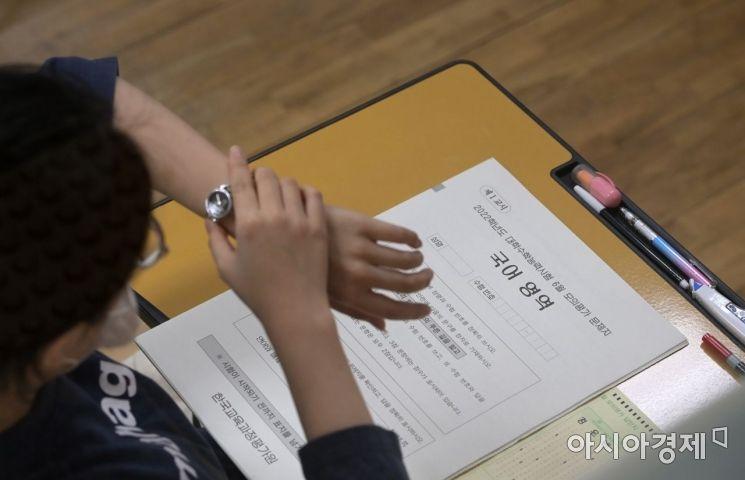 2022학년도 대학수학능력시험을 앞둔 고3 학생들이 3일 오전 서울 영등포구 여의도여자고등학교에서 6월 모의평가를 준비하고 있다. 문이과 통합형으로 개편된 2022학년도 대학수학능력시험(수능) 첫 모의평가에 지원한 수험생은 48만 2899명으로 재학생이 86.1%인 41만 5794명, 졸업생 등은 13.9%인 6만 7105명이다.
