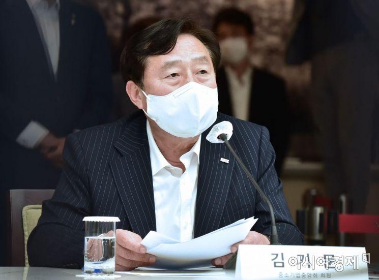 김기문 중기중앙회장.
