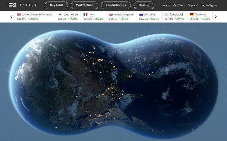 가상 부동산 투자 및 거래 플랫폼 '어스2'의 게임 플레이 화면 / 사진=인터넷 홈페이지 캡처