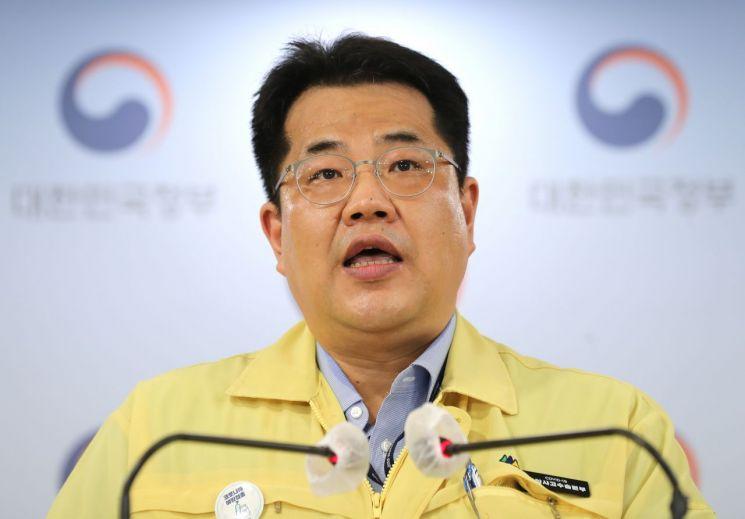 Sohn Young-rae, jefe de la división de estrategia social de la Sede Central de Reparación de Accidentes, informa los resultados del guión principal de Corona 19 en el complejo gubernamental de Seúl. [이미지출처=연합뉴스]