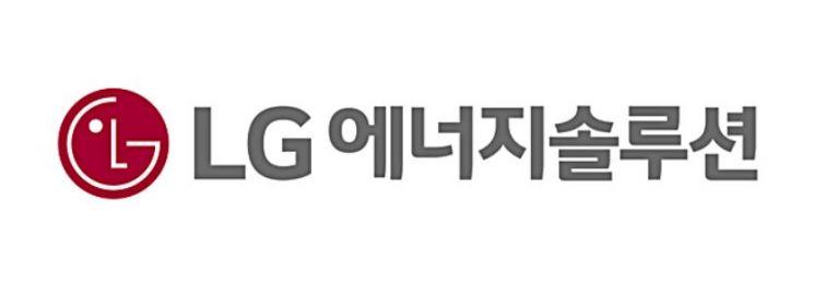 LG에너지솔루션, 연내 상장 물건너 가나