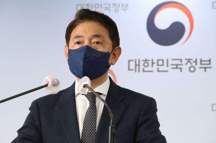 김태응 국민권익위원회 부동산거래 특별조사단장.(이미지 출처=연합뉴스)