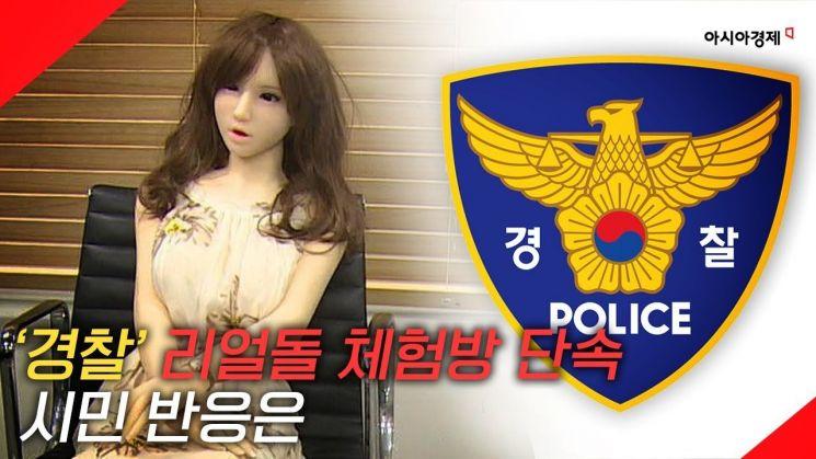 """[현장영상] """"리얼돌 정말 문제인가요?"""" 인형에 성욕 해소 논란…시민 반응은"""