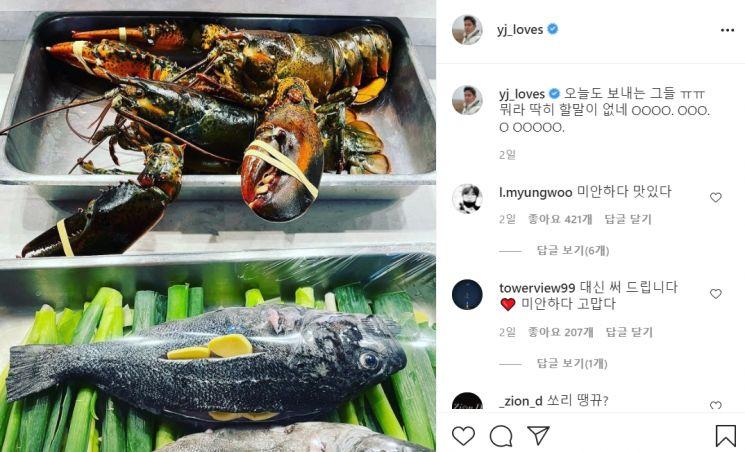 """김어준 """"정용진 부회장은 '일베'… 재벌 오너 아니었으면 해고감"""""""