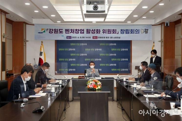Réunion inaugurale du comité de promotion des startups de Gangwon-do Venture [강원도 제공]