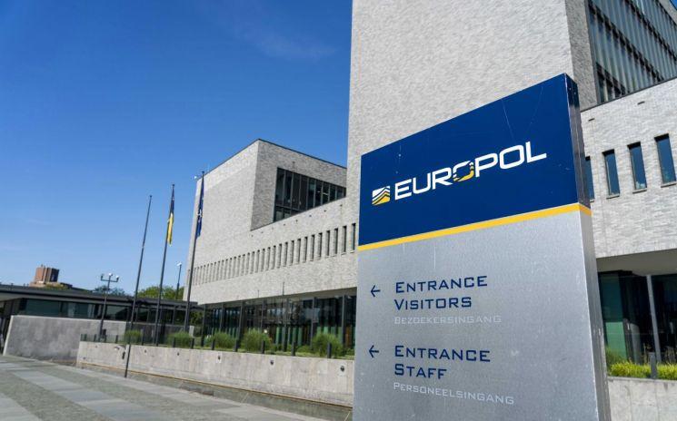 유럽연합(EU) 산하 경찰기구인 유로폴 본부의 모습 [이미지출처=EPA연합뉴스]