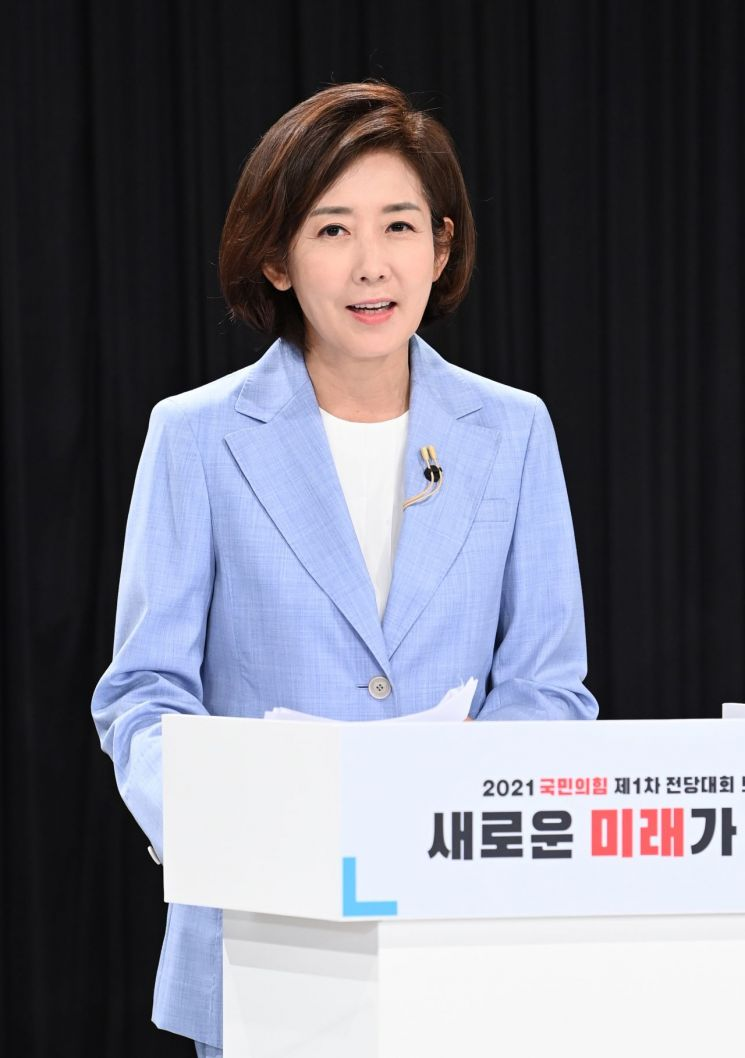 국민의힘 당대표에 출마한 나경원 후보./사진=연합뉴스