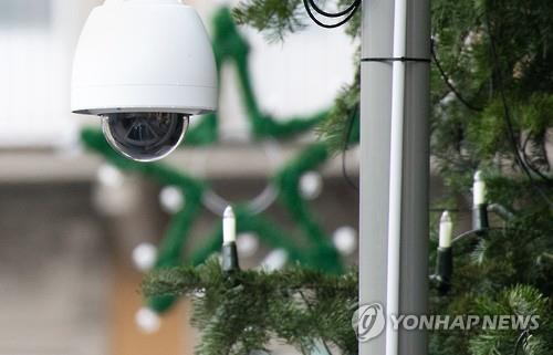 개인정보보호위원회는 지난 4월 CCTV를 통해 개인정보를 침해한 23개 사업자에 대해 과태료 부과와 시정조치를 내렸다. /사진=연합뉴스