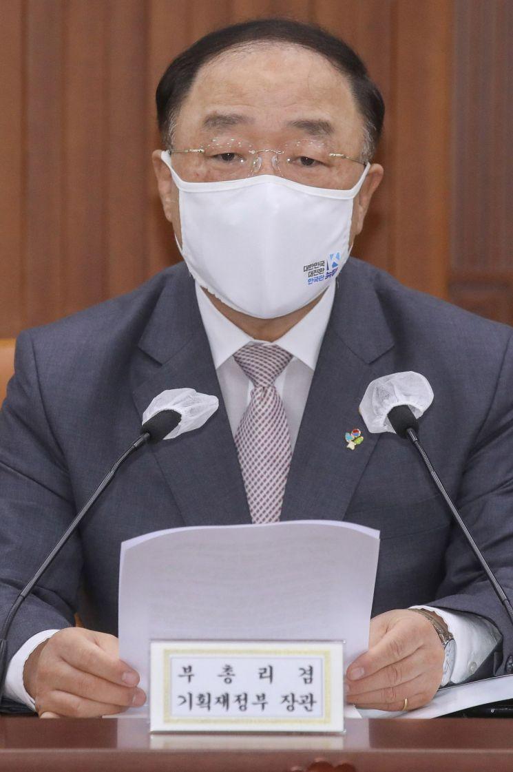 홍남기 경제부총리 겸 기획재정부 장관.(이미지 출처=연합뉴스)