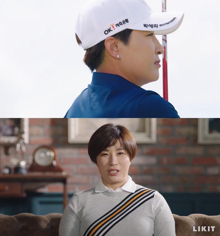 온라인으로 만나는 박세리 감독의 골프 강의. ⓒ유튜브 'ViBLE(바이블)'