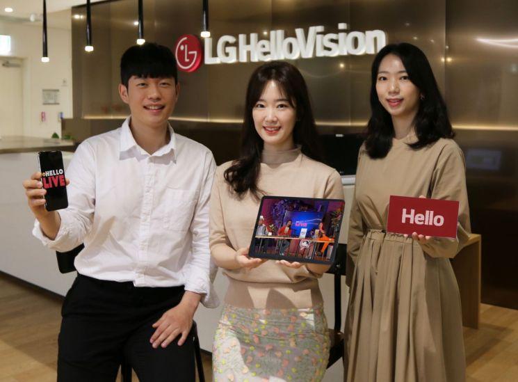(왼쪽부터)최규서 LG헬로비전 마케팅Lab 선임, 구지은 마케팅Lab 선임, 손은정 디지털마케팅팀 선임.