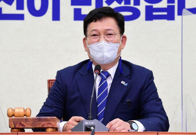 송영길 더불어민주당 대표가 9일 국회에서 열린 최고위원회의에서 발언하고 있다. [이미지출처=연합뉴스]