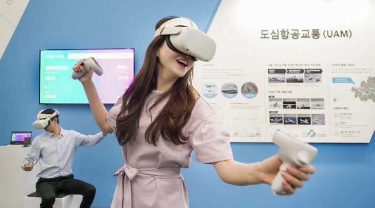 """""""VR 플라잉카로 코엑스까지"""" SKT, 도심항공교통 청사진 선보인다"""