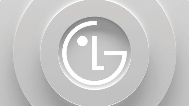 LG 심벌마크에 생동감 더한 '미래의 얼굴 Expressions' 디자인/사진제공=LG