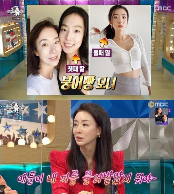 배우 김보연이 9일 방송된 MBC '라디오스타'에서 두 딸을 공개했다. 사진=MBC '라디오스타' 724회 방송 캡처.