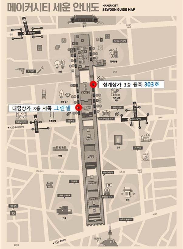서울시, 세운 일대서 탄생 '인기제품 best7' 한자리에 '2021 세운메이드 展'