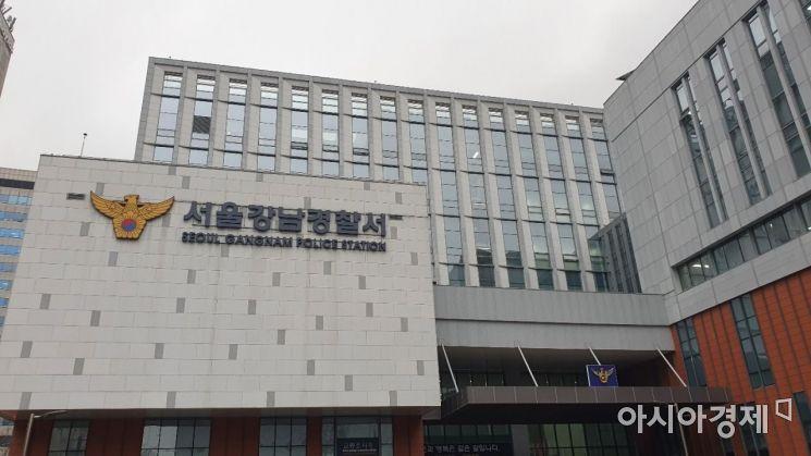 """""""채권자가 딸 결혼식장서 축의금 강탈""""…경찰, 고소장 접수"""