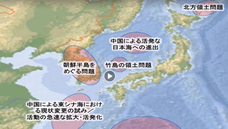 정부, '다케시마 표기' 日영상에 유감·항의 메시지 전달