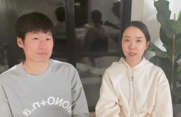 축구선수 박지성과 김민지 전 SBS 아나운서 / 사진=유튜브 방송 캡처