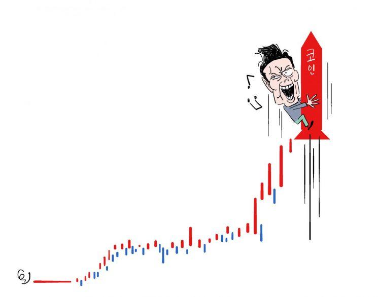 """투더문은 가상화폐 투자 열풍에 생성된 말로 해외에서 급등한 가상화폐 일봉 차트가 달을 향해 치솟는 로켓과 같다는 의미를 담아 급등을 기원하는 말로 통용된다. 테슬라의 최고경영자(CEO) 일론 머스크가 트위터에 한 가상화폐를 언급하며 """"투더문"""" 이라고 올려 널리 쓰이기도 했다. 일러스트 = 오성수 작가"""
