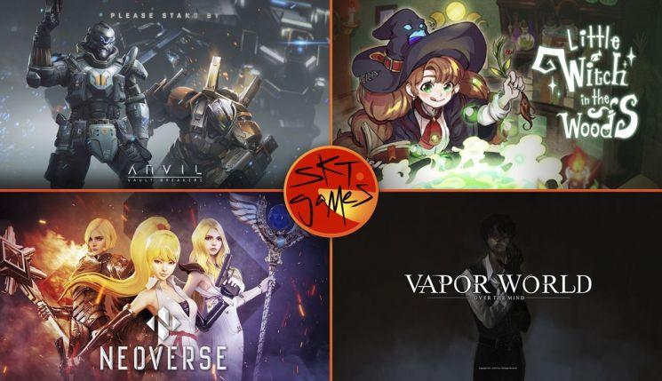 SKT가 국내 게임사와 협력해 퍼블리싱 하는 게임 4종. (왼쪽 위부터 시계 방향으로) '앤빌', '숲속의 작은 마녀', '베이퍼 월드', '네오버스'