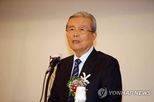 김종인 전 국민의힘 비상대책위원장./사진=연합뉴스