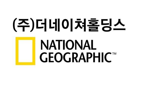 '내셔널지오그래픽' 더네이쳐홀딩스, 골프 용품 업체 테일러메이드 공동 인수