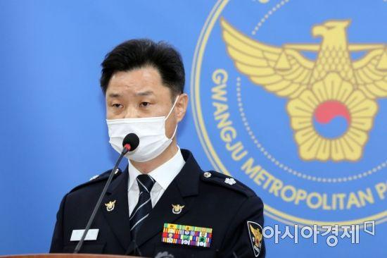 박정보 광주 재개발 붕괴사고 수사본부장이 11일 오전 광주광역시경찰청에서 수사사항을 브리핑 하고 있다.