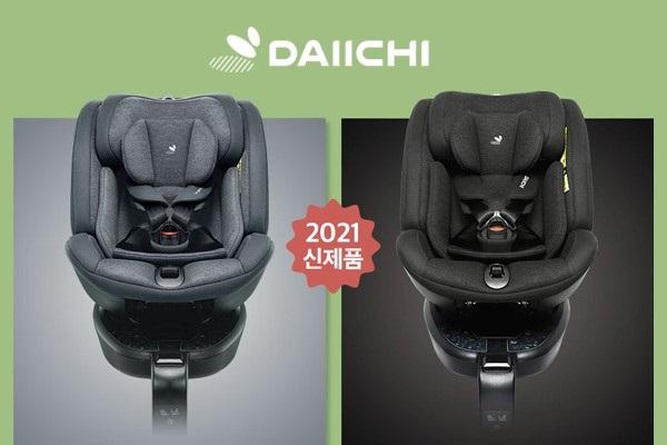 유럽 최상위 안전인증의 회전형 카시트 '다이치 퍼스트세븐 360' 주목