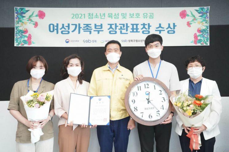 [포토]성북구청소년지원센터 꿈드림,청소년 육성 및 보호 유공 여성가족부장관 표창 수상