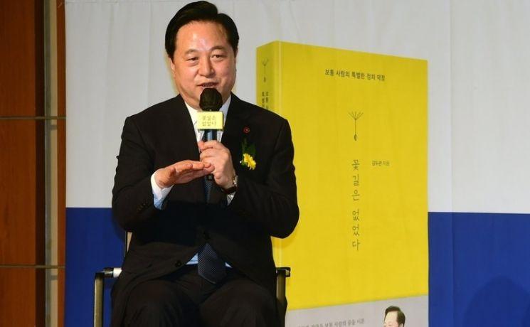 김두관 의원, 25일 광주서 '꽃길은 없었다' 출판 기념회 개최