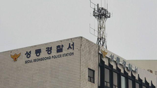 경찰, 서울 성동구 아파트서 강도미수 3인조 추적 중
