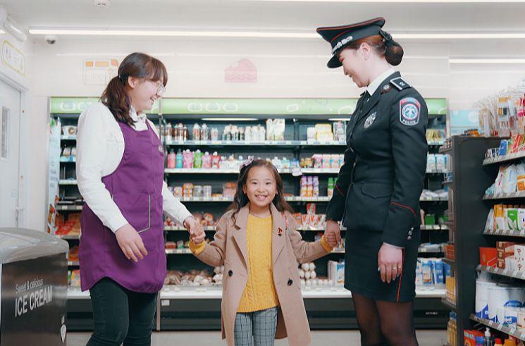 몽골CU와 울란바토르경찰청이 협력해 실종·학대 예방 캠페인 '아이CU'에 동참한다.