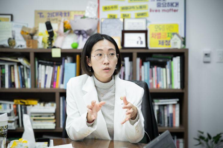 장혜영 정의당 의원 (출처=장혜영 의원실 제공)