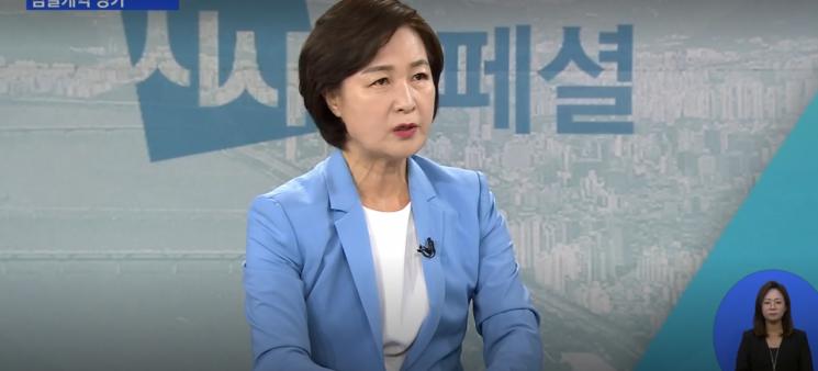 13일 'MBN 정운갑의 집중분석'에 출연한 추미애 전 법무부 장관./사진=MBN 방송 화면 캡쳐