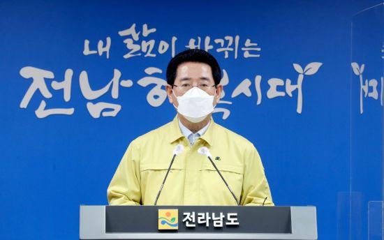 전남도, 사회적 거리두기 3주 연장…사적 모임은 8명까지 허용