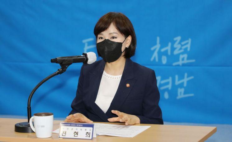 전현희 국민권익위원장 [이미지출처=연합뉴스]