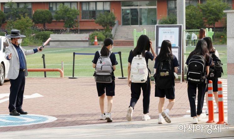 [포토]오늘부터 수도권 중학생 등교 확대