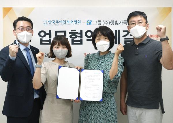 실버에듀넷, 한국주야간보호협회와 업무협약 체결