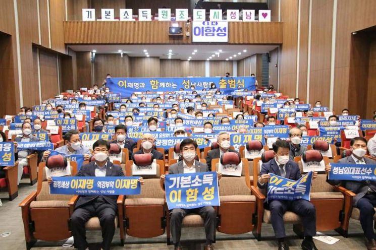 '이재명과 함께하는 성남사람들' 12일 출범…김병욱 의원 상임대표