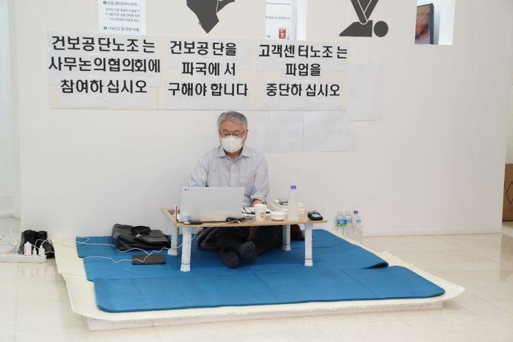 건보공단 고객센터-공단노조 '노노갈등'에 김용익 이사장 단식 돌입