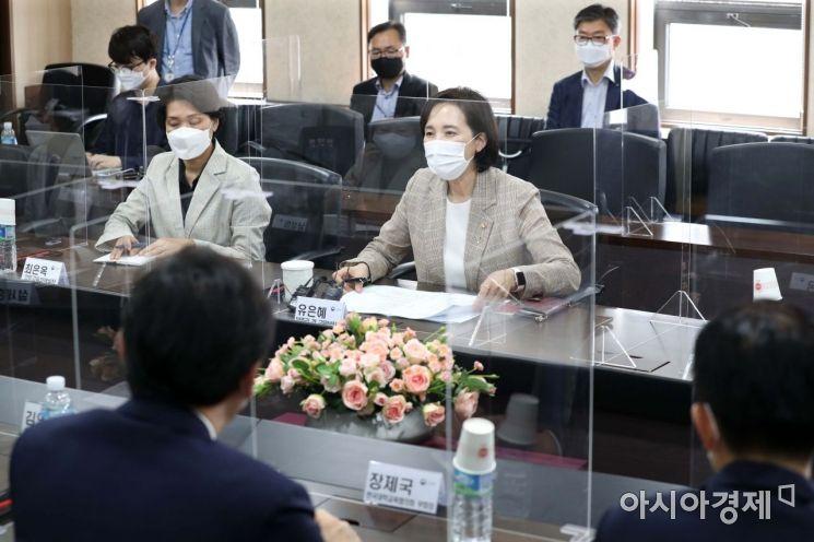 [포토]대학 대면수업 확대 논의하는 유은혜 부총리
