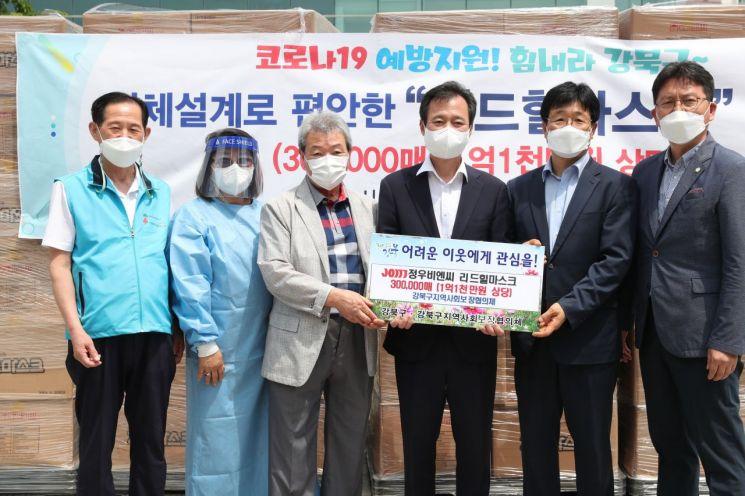 [포토]정우비엔씨,강북구에 방역마스크 30만장 기부