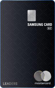 삼성카드, 개인사업자 위한 '삼성카드 비즈 리더스' 출시